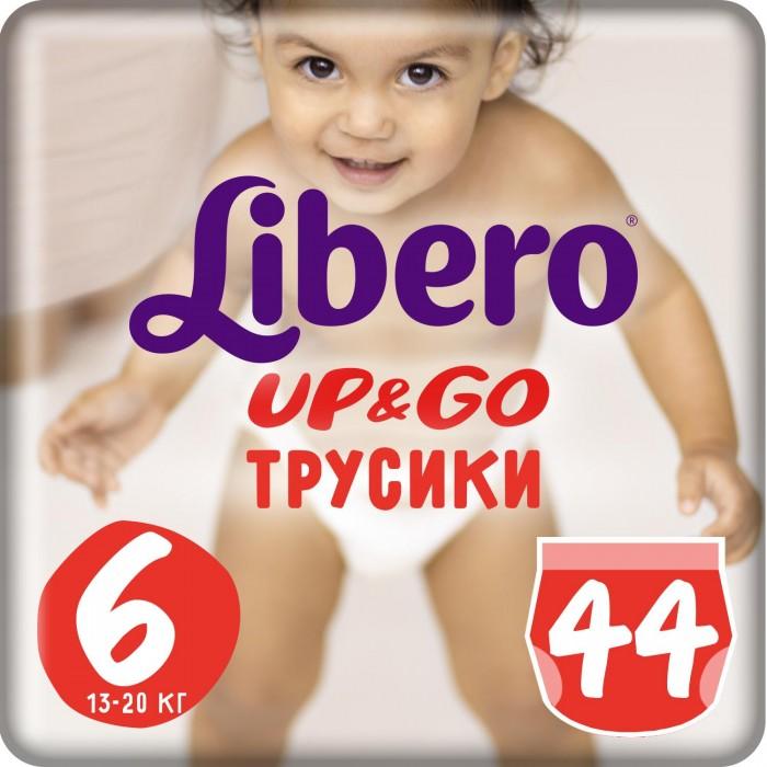 Libero ����������-������� Up&Go Mega Pack (13-20 ��) 44/46 ��.