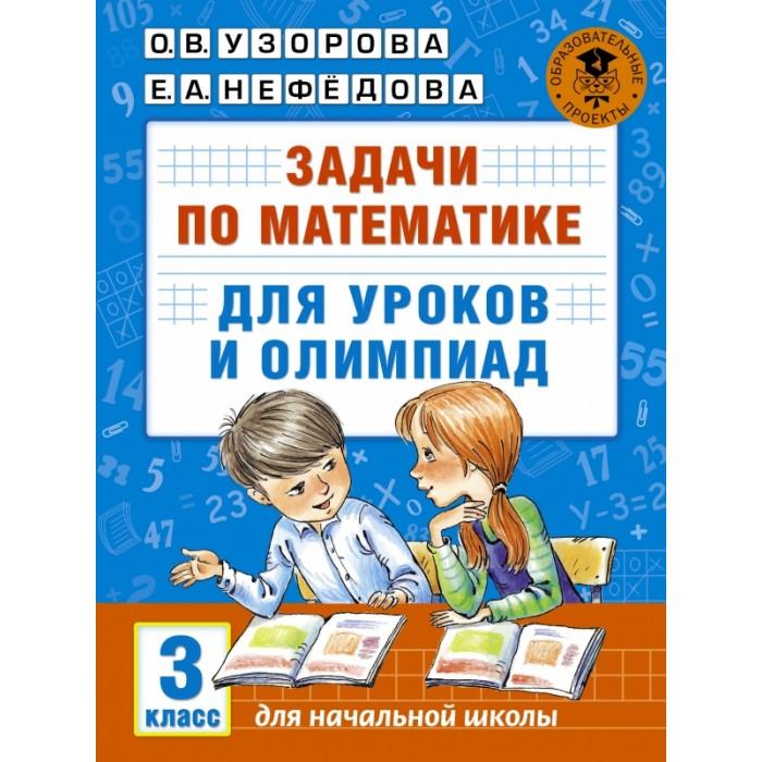 http://www.akusherstvo.ru/images/magaz/im11975.jpg