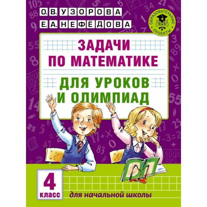 http://www.akusherstvo.ru/images/magaz/im11976.jpg