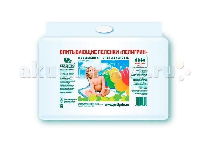 http://www.akusherstvo.ru/images/magaz/im11978.jpg