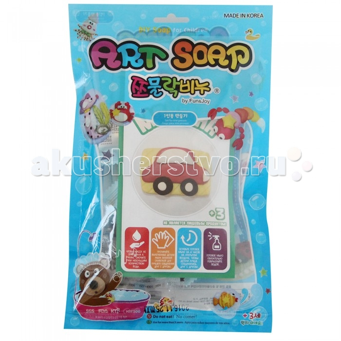 Art Soap ������������� ���� ������