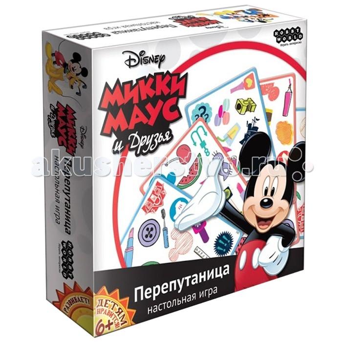 Hobby World Микки Маус: ПерепутаницаМикки Маус: ПерепутаницаHobby World Микки Маус: Перепутаница 1488   Данная игра состоит из 64 двухсторонних карт, на которых изображены разные вещи: драгоценности, еда, дома, канцелярские принадлежности и многое другое. Во время игры все карты складываются в стопку, а затем самая верхнюю карту надо перевернуть и положить рядом с колодой. Тот, кто первым найдет одинаковые изображения, забирает вытащенную карту себе. Победителем становится игрок с наибольшим числом карт на руках.  Что входит в игровой комплект: 64 двусторонние карты; правила игры.<br>