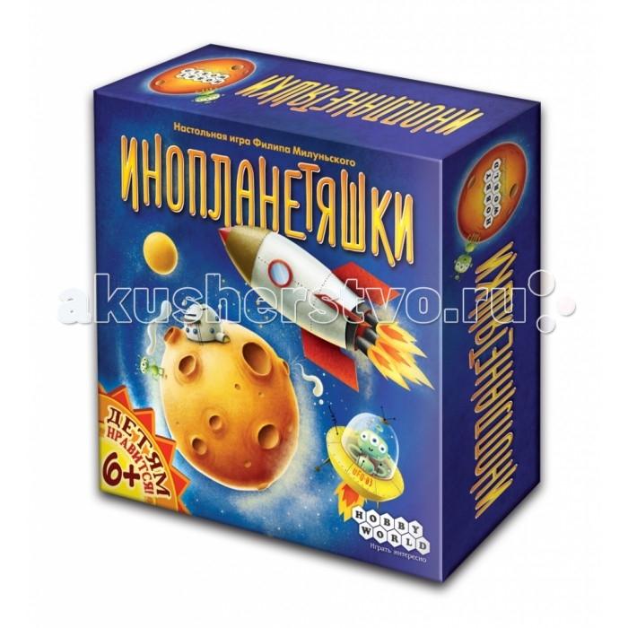 Hobby World ИнопланетяшкиИнопланетяшкиHobby World Инопланетяшки 1527   В настольной игре Инопланетяшки ты станешь героем-первооткрывателем: исследуй планеты и строй на них космические станции. А дружелюбные инопланетяне помогут твоим космонавтам обжиться на новой земле!  Ключевые особенности игры:  Инопланетяшки — это новая детская игра, правила которой объясняются за минуту. Также подойдёт для любой дружной компании. Игра научит деток быстро считать и планировать свои шаги наперёд. Инопланетяшки — это увлекательный игровой процесс, красочное оформление и много веселья.  Что входит в игровой комплект:  45 квадратов планет Кубик Правила игры<br>