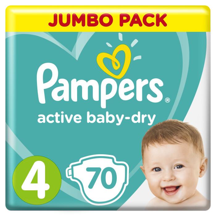 Подгузники Pampers Подгузники Active Baby Maxi (7-14 кг) 70 шт.