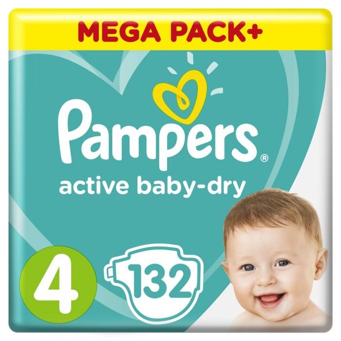 Pampers Подгузники Active Baby Dry Maxi р.4 (8-14 кг) 132 шт.Подгузники Active Baby Dry Maxi р.4 (8-14 кг) 132 шт.Ух ты, как сухо! А куда исчезли все пи-пи?   Вы готовы к революции в мире подгузников? Как только вы начнете использовать Pampers active baby-dry, вы убедитесь, что они отличаются от наших предыдущих подгузников. Революционная технология помогает распределять влагу равномерно по 3 впитывающим каналам и запирать ее на замок, не допуская образование мокрого комка между ножек по утрам. Эти подгузники настолько удобные и сухие, что вы удивитесь, куда делись все пи-пи!   3 впитывающих канала: помогают равномерно распределить влагу по подгузнику, не допуская образование мокрого комка между ножек. Впитывающие жемчужные микрогранулы: внутренний слой с жемчужными микрогранулами, который впитывает и запирает влагу до 12 часов. Слой DRY: впитывает влагу и не дает ей соприкасаться с нежной кожей малыша. Мягкий, как хлопок, верхний слой: предотвращает контакт влаги с кожей малыша, для спокойного сна на всю ночь. Дышащие материалы: обеспечивают циркуляцию воздуха внутри подгузника. Тянущиеся боковинки: для комфортного использования и защиты от протеканий.  Вес ребенка: 8-14 кг Кол-во в упаковке: 132 шт<br>
