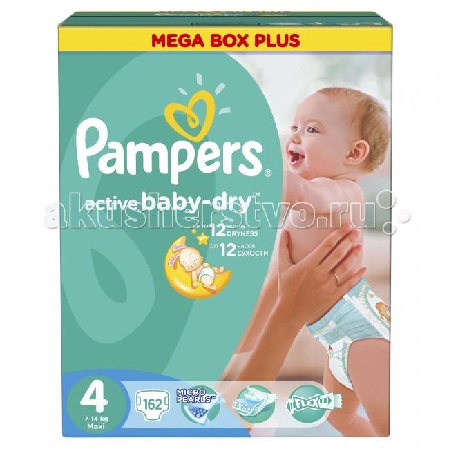 Подгузники Pampers Подгузники Active Baby Maxi Mega Плюс (7-14 кг) 162 шт.