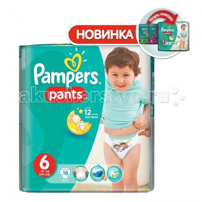 Подгузники Pampers Подгузники-трусики Active Boy Extra Large для мальчиков (16+ кг) 19 шт.