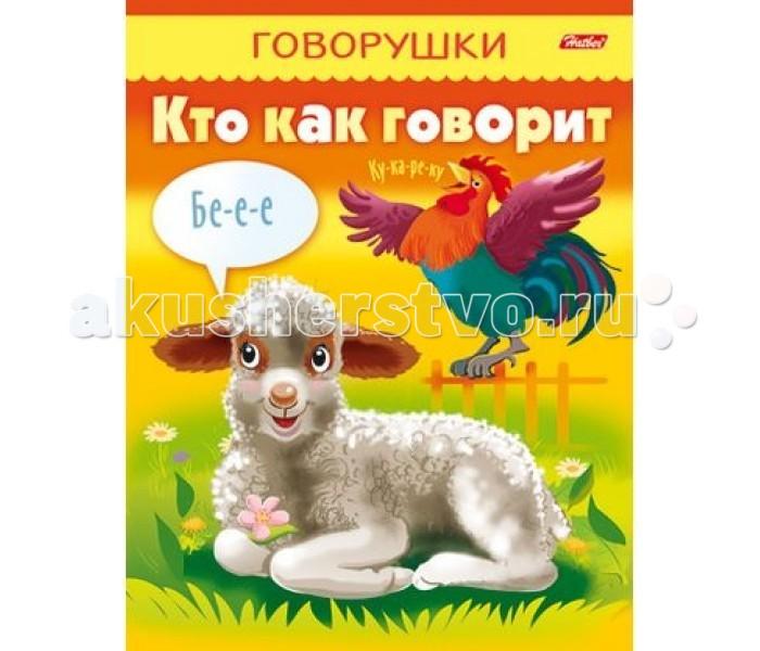 http://www.akusherstvo.ru/images/magaz/im119975.jpg