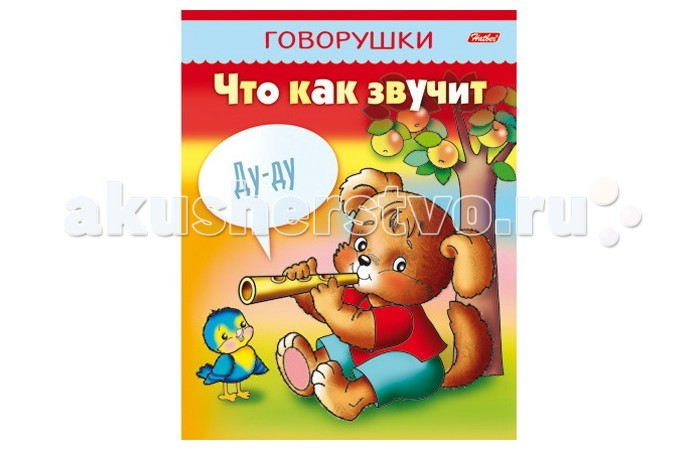 http://www.akusherstvo.ru/images/magaz/im119977.jpg