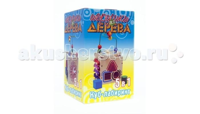 Музыкальная игрушка МДИ Куб-лабиринт 5 в 1 от Акушерство