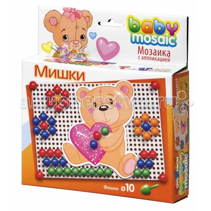 ToysUnion Мозаика МишкиМозаика МишкиToysUnion Мишки 00-012   Мозаика с аппликациями Мишки представляет собой творческий набор для развития детей. Уникальность этого набора в том, что он включает в себя как технику мозаики, так и аппликации. Наклейте на плату мишек и постройте вокруг них дом из фишек, посадите дерево или дорисуйте другие элементы. Набор поможет проявить творческую активность ребенка и развить фантазию.<br>
