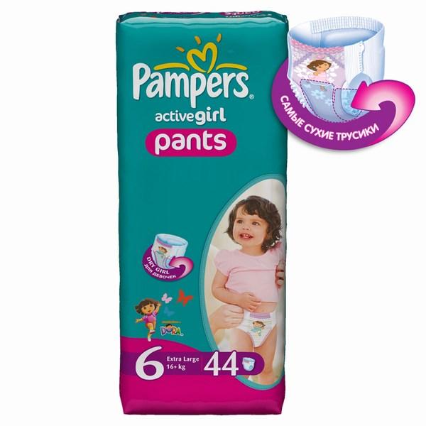 Подгузники Pampers Подгузники-трусики Active Girl Extra Large для девочек (16+ кг) 44 шт.
