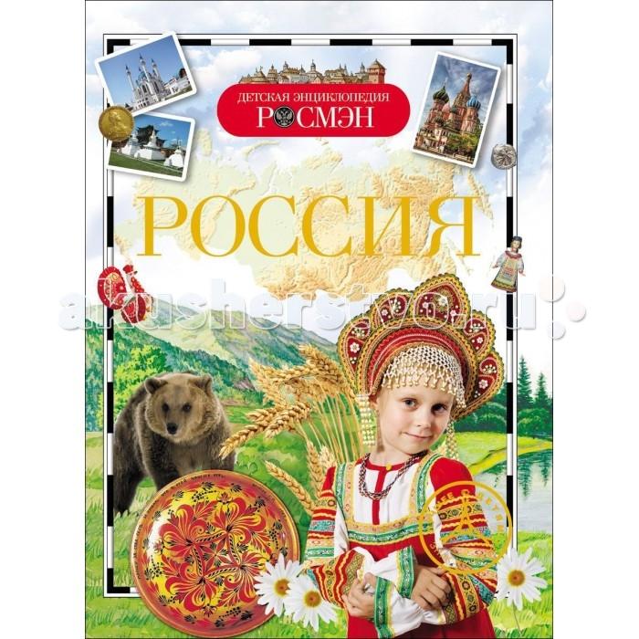 Росмэн Россия