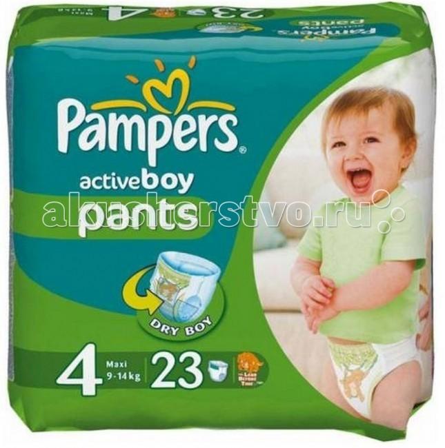 Подгузники Pampers Подгузники-трусики Active Boy Maxi для мальчиков (9-14 кг) 23 шт.