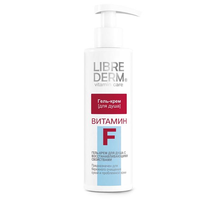 Librederm Витамин F гель-крем для душа 250 млВитамин F гель-крем для душа 250 млВитамин F гель-крем для душа 250 мл предохраняет кожу от сухости, шелушений и покраснений.  Витамин F — комплекс полиненасыщенных незаменимых и насыщенных жирных кислот, которые являются составными элементами липидной структуры верхнего слоя кожи. Для обеспечения действия витамина F в составе геля-крема для душа была использована специальная сферулитовая система ПАВ без натрий лаурет сульфата, которая способна удерживать жирорастворимый витамин F в оптимальной концентрации и, что особенно важно, при смывании гель-крема оставлять витамин F на коже.  Гель-крем предназначен для сухой и проблемной кожи.<br>
