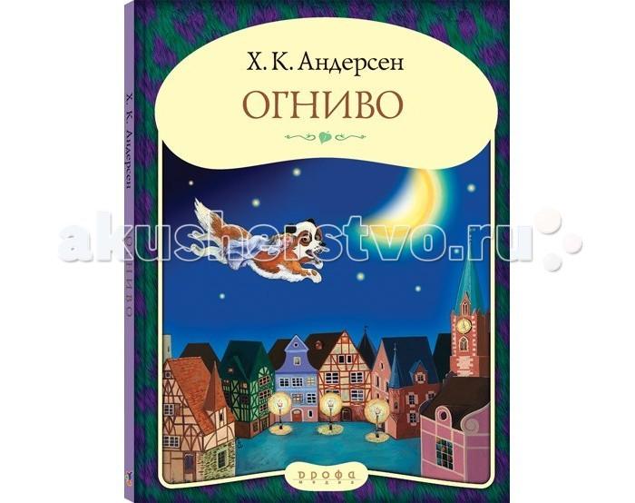http://www.akusherstvo.ru/images/magaz/im12058.jpg