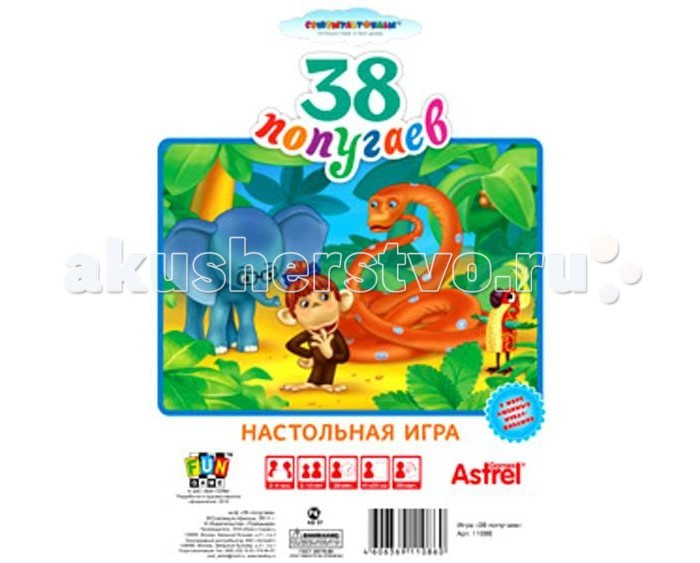 Origami СМФ Сказки : 38 попугаев