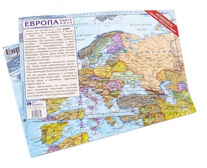 Геоцентр Карта пазл Европа