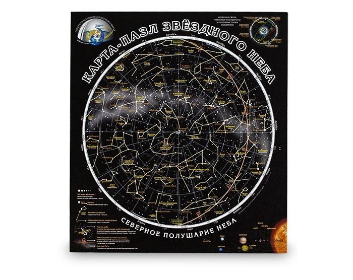 Геоцентр Карта пазл Карта звёздного неба