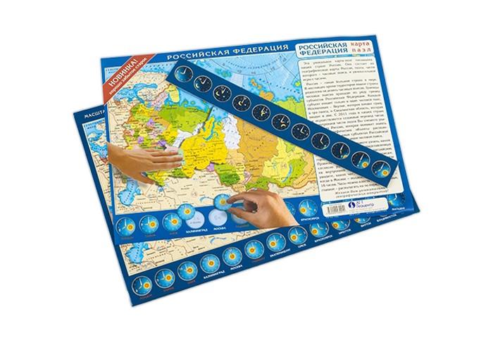 Геоцентр Карта пазл Россия