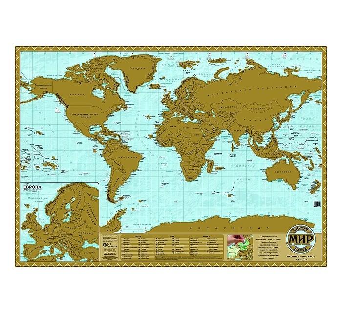Геоцентр Скретч карта МираСкретч карта МираГеоцентр Скретч карта Мира.  География может стать еще интереснее! С помощью монетки сотрите верхний слов со стран, которые вы изучили. Отслеживайте свои успехи и будете приятно удивлены на сколько много стран вы знаете! Увеличенная карта Европы поможет отметить даже небольшие по площади государства.<br>