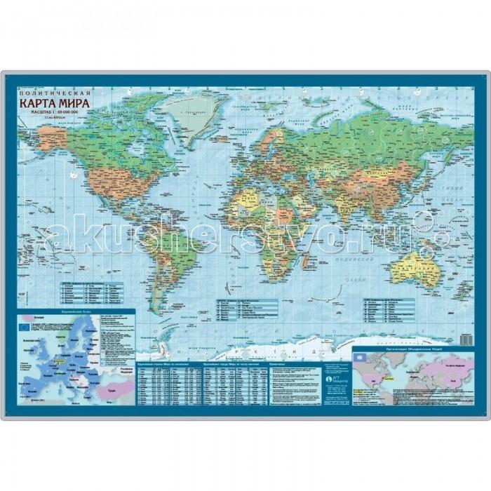 Геоцентр Настольная карта Политический мир от Акушерство