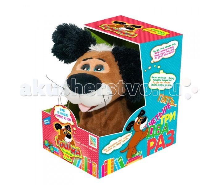 Интерактивная игрушка Fancy Щенок Тошка