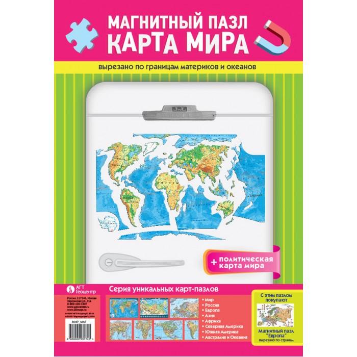 Геоцентр Магнитный пазл Карта мираМагнитный пазл Карта мираГеоцентр Магнитный пазл Карта мира.  Пазлы, от английского слова puzzle - головоломка, были изобретены в Англии в 1761 году. Их изобрёл лондонский торговец географическими картами по имени Джон Спилсбери. Сначала пазлы были не просто игрой, а учебным пособием - мозаикой-головоломкой из разрезанных географических карт. Сейчас основой для пазлов служат любые изображения, разрезанные на стандартные фрагменты, однако мы решили вернуться к истокам и предлагаем вам серию пазлов, вырезанных по географическим границам.  Фрагменты пазла мира вырезаны по границам океанов, материков и крупных островов. Основа пазла - магнитная; его можно прикрепить на холодильник или любую другую металлическую поверхность. Издание также содержит политическую карту мира, на которой обозначены все страны. Карту можно разместить на холодильнике, прикрепив магнитные элементы сверху.   Таким образом, подняв любой материк, вы сможете увидеть, какие страны на нём расположены. Вы также можете прикрепить фрагменты пазла непосредственно на холодильник, а карту повесить на стену или положить на стол. Наши карты-пазлы не только развивают логическое мышление, внимание и мелкую моторику, но и помогают лучше изучить географию.<br>