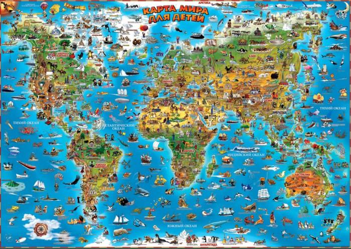 Геоцентр Карта мира для детей настенная 130 смКарта мира для детей настенная 130 смГеоцентр Карта мира для детей настенная 130 см.  Карта мира для детей на стену содержит сотни потрясающих иллюстраций, которые познакомят ребёнка с флорой и фауной всего мира, достопримечательностями разных стран, местными обычаями, традициями и играми.   Изучая эту яркую карту, ребёнок узнает, где живут ламы, в каких странах танцуют самбу и увлекаются бирлингом. Карта мира для детей также содержит информацию об известных путешественниках, кораблях и летательных аппаратах, что позволит детям узнать больше о географических открытиях, истории авиации и мореходства.<br>