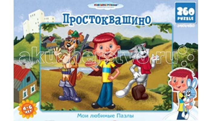 Origami СМФ Пазл Простоквашино 10787 (260 элементов)