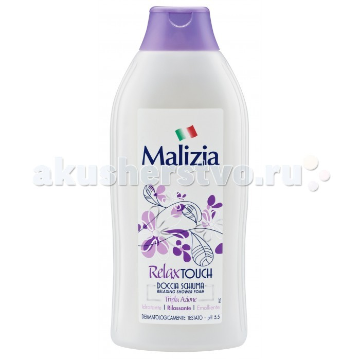 Malizia ����-���� ��� ���� Relax Touch 750 ��