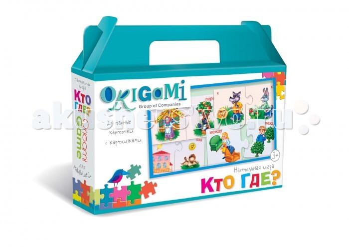 Origami Настольная игра Кто где?