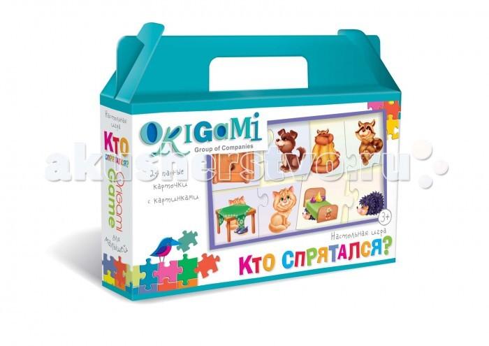 Origami Настольная игра Кто спрятался?