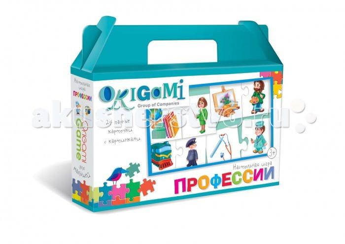 Origami Настольная игра Профессии