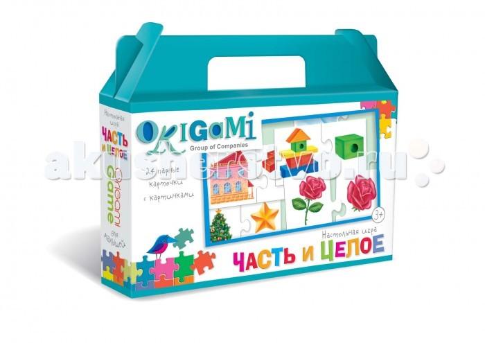 Origami Настольная игра Часть и целое