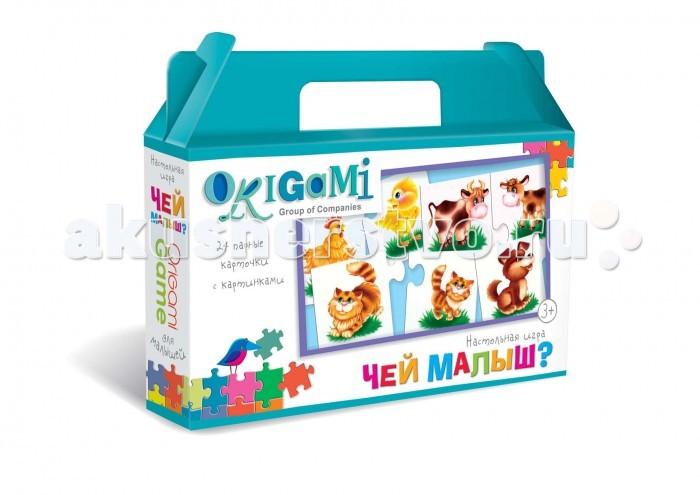 Origami Настольная игра Чей малыш?