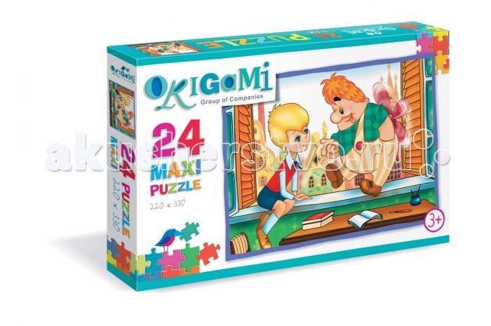 Origami ���� ������� (24 ��������)