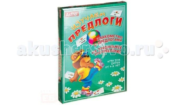 http://www.akusherstvo.ru/images/magaz/im121551.jpg