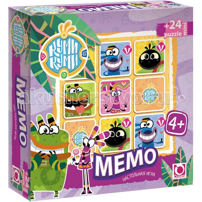Origami Куми-Куми Настольная игра Мемо + пазл (24 элемента)Куми-Куми Настольная игра Мемо + пазл (24 элемента)Origami Куми-Куми Настольная игра Мемо + пазл (24 элемента). Настольная игра Мемо - это очень увлекательная игра для тренировки памяти у малышей. Она является классической игрой на запоминание, и направлена на развитие логического мышления, внимания, зрительной памяти, наблюдательности и образного восприятия.  Юморные персонажи волшебного мира Куми-Куми словно оживают на игровом поле, вызывая своими смешными мордашками, улыбку.   Размер пазла 15 х 9,8 см<br>