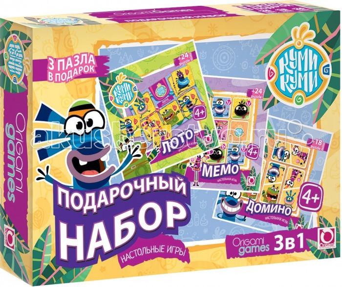 Origami Куми-Куми Подарочный набор 3 в 1Куми-Куми Подарочный набор 3 в 1Origami Куми-Куми Подарочный набор 3 в 1. Подарочный набор: Лото, Мемо, Домино + 3 мини-пазла. Отличный подарок непоседливому ребёнку и возможность тренировать усидчивость в форме нескучных игр.   Весёлые картинки о жизни трёх друзей из разных племён, но умеющих дружить и вместе преодолевать смертельные опасности и переживать лучшие моменты, будут красочным контекстом игрового процесса.  Размер пазлов 15,3 х 7,8 см, 15 х 9,8 см<br>