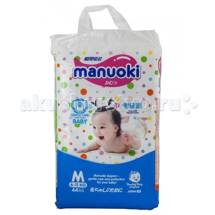 Manuoki ����������-������� M (6-11 ��) 56 ��.