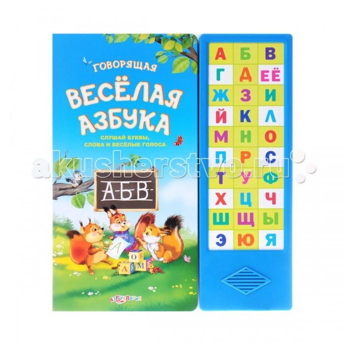 Азбукварик Говорящая веселая азбука от Акушерство
