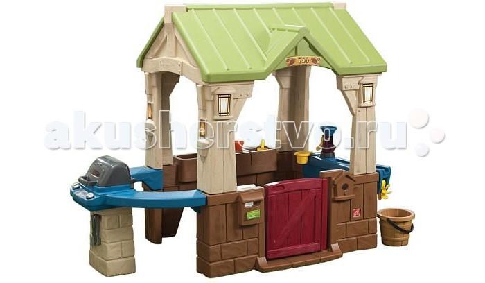 Игровой домик Step 2 ЛетнийЛетнийИгровой домик Step 2 Летний увлечет детей веселой игрой!  Особенности: Домик включает в себя слот для почты, водяная станция с мельницами для игр с водой, место для высадки и выращивания настоящих цветов для маленьких садоводов. Открытая конструкция домика позволит родителям присматривать за детьми, во время игры. Дети могут собраться вокруг игрушечного гриля и приготовить вкусные блюда. Домик предоставляет множество функций и возможностей (все как в жизни взрослых), где может играть большая компания детей! На стене дома есть работающий насос с водяным колесом и ведром; Открывающаяся и закрывающаяся дверь;  Гриль с поворотными кнопками и принадлежностями;  Почтовый ящик для отправления и получения игрушечных писем (не входят в комплект);  Емкость для цветов и цветочный горшок с отверстием можно использовать для посадки цветов;  Комплект принадлежностей из семи частей и украшения создают впечатление настоящего дома во дворе<br>
