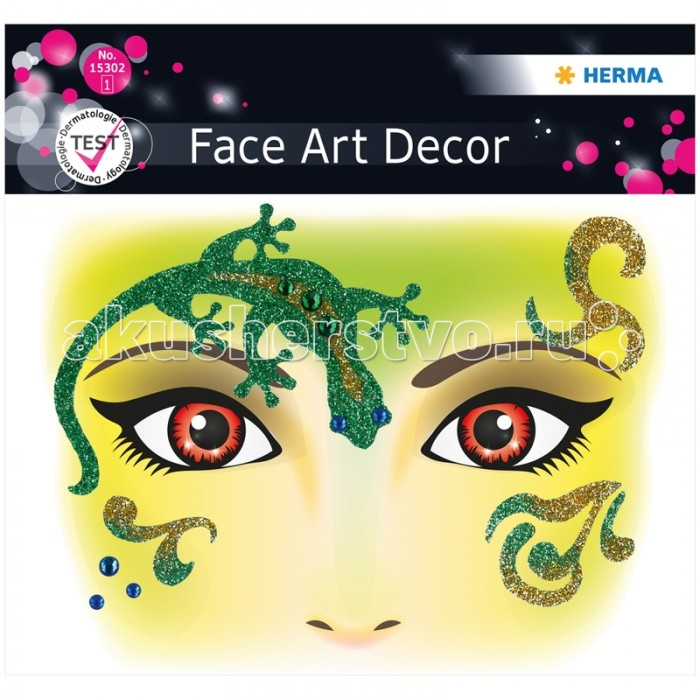 Herma Наклейки для лица 12х12.7 см Face Art Gecko