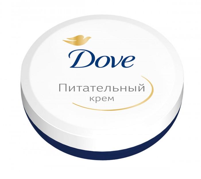 Dove Крем Питательный для ухода за кожей (баночка) 75 мл