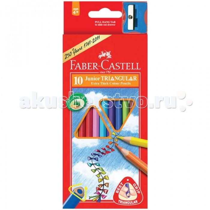 Faber-Castell Карандаши Junior Grip 10 цветов с точилкой
