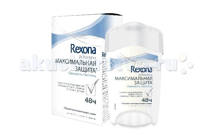 Rexona Део-крем максимальная защита для женщин антиперспирант Свежесть чистоты 45 мл