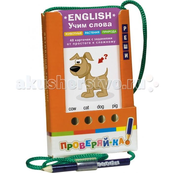 �����-����� ��������-��. English. ���� �����. ��������. ��������. ������� (���� � ����������)