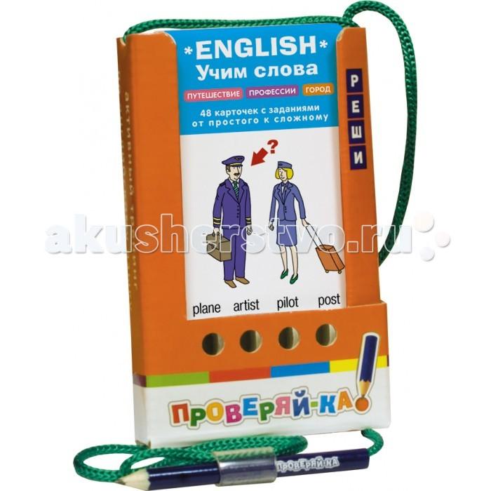 �����-����� ��������-��. English. ���� �����. �����������. ���������. �����