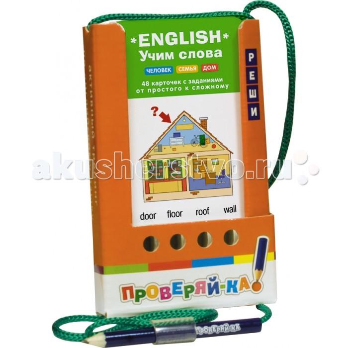 �����-����� ��������-��. English. ���� �����. �������. �����. ��� (���� � ����������)